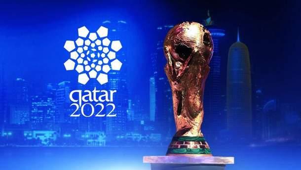 ЧС 2022 відбудеться взимку в Катарі – дата Чемпіонату світу з футболу 2022