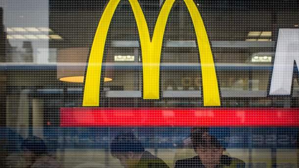 Массовое отравление в McDonald's