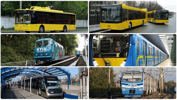 С 14 июля в Киеве вырос проезд в пассажирском транспорте