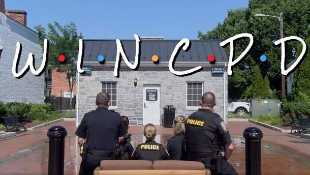 У США працівники поліції влаштували масовий флешмоб