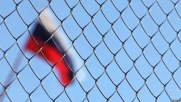 РФ заняла вторую строчку в рейтинге угроз ЕС