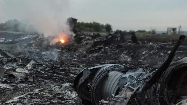 Збитий Боїнг над Донбасом