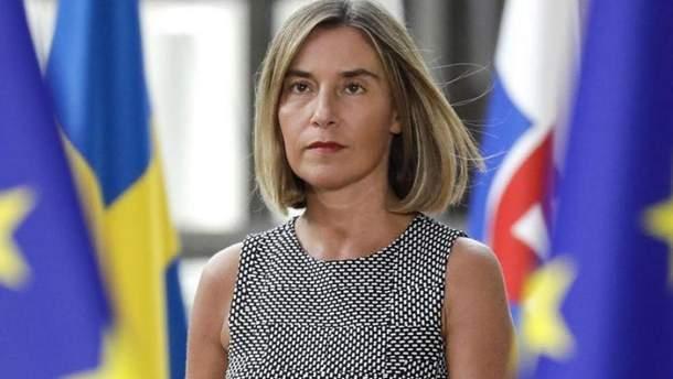 Федеріка Могеріні