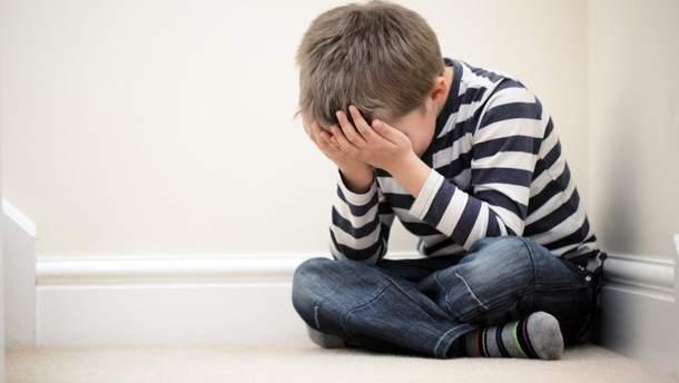 Як виявити депресію у дитини
