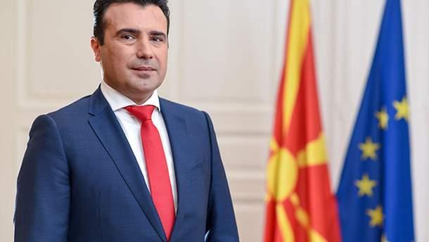 Прем'єр Македонії Зоран Заєв