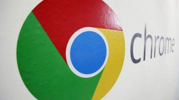 Google Chrome отримає оновлення безпеки