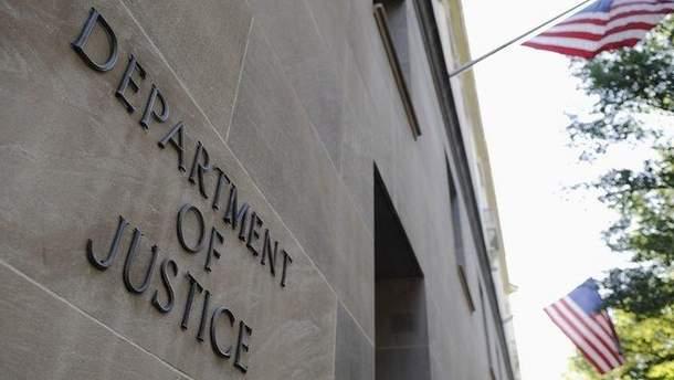 У Вашингтоні за підозрою у шпигунстві затримали 29-річну росіянку