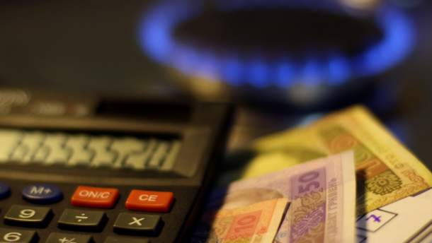 Ціна на газ з 1 серпня 2018 року зросла: для кого підвищили тариф