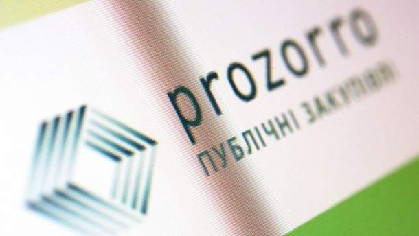 Система електронних державних закупівель ProZorro