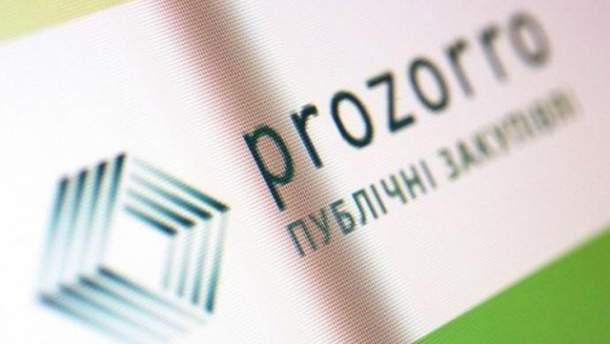 Система электронных государственных закупок ProZorro