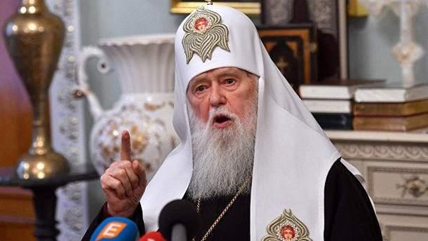 Глава Украинской православной церкви Киевского патриархата Филарет