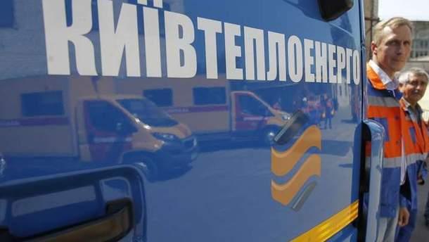 """""""Нафтогаз"""" и """"Киевтеплоэнерго"""" заключили мировое соглашение"""