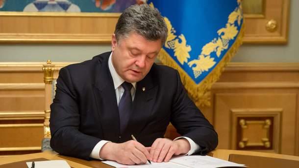 Петро Порошенко підписав закон про зниклих безвісти