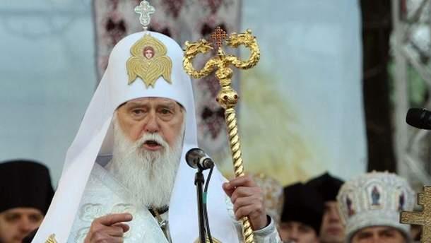 Филарет рассказал, как единая украинская церковь повлияла бы на Путина-агрессора
