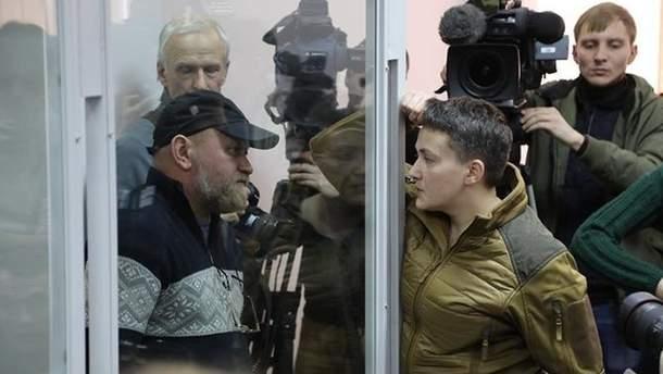 Правоохоронці завершили розслідування справи Савченко та Рубана