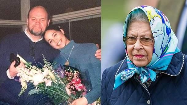 На фото ліворуч Меган Маркл з батьком, на фото праворуч королева Єлизавета ІІ