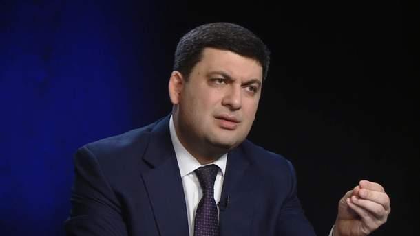 Гройсмана осенью могут отправить в отставку, считает нардеп Винник