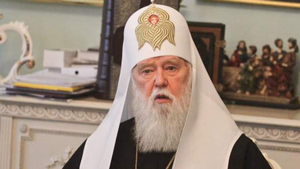 УПЦ забере в Московського патріархату всю українську церковну нерухомість
