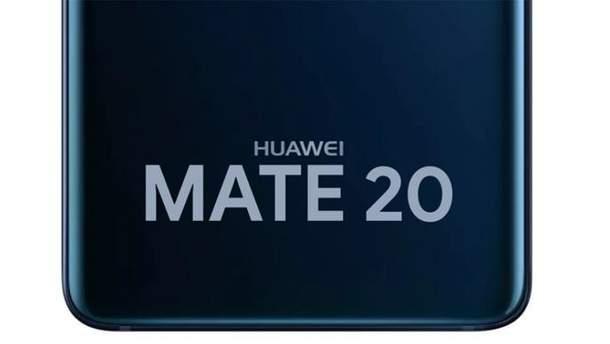 Смартфон Huawei Mate 20 отримає флагманський процесор Kirin 980