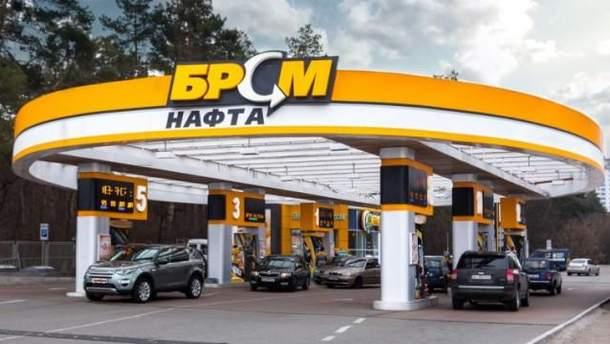 """Сеть АЗС """"БРСМ-Нафта"""" закроется в 17 областях Украины"""