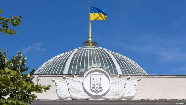 Купол Верховной Рады отремонтируют
