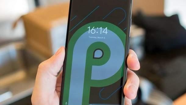 Коли Google випустить операційну систему Android P