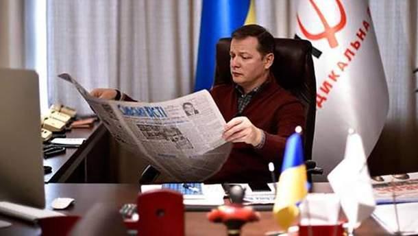 Ляшко продав елітне майно екс-регіоналу