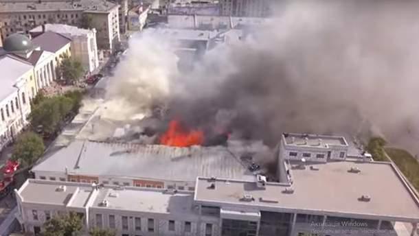 Пожар в здании Украинской инженерно-педагогической академии в Харькове