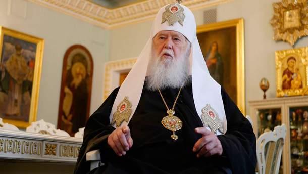 Заяву Філарета про майно УПЦ МП прокоментували у Московському патріархаті