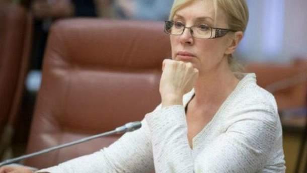 Денисова рассказала о странном поступке Москальковой