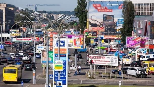 В Киеве будет меньше наружной рекламы, – КГГА