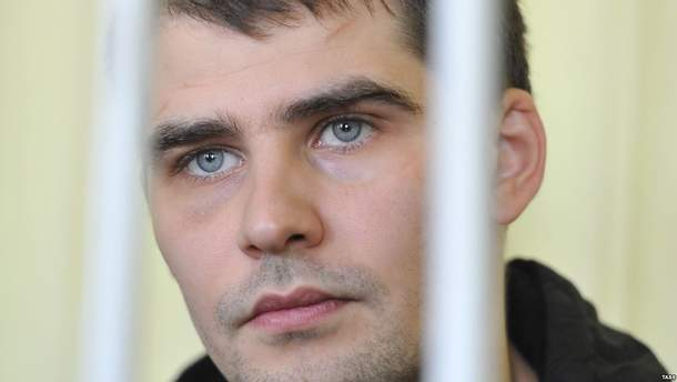 Політв'язень Олександр Костенко вийшов на свободу