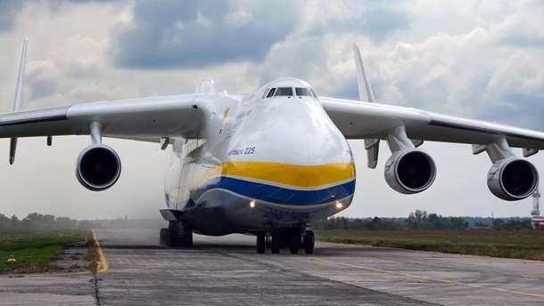 """Літак АН-225 """"Мрія"""" повернувся в Україну"""