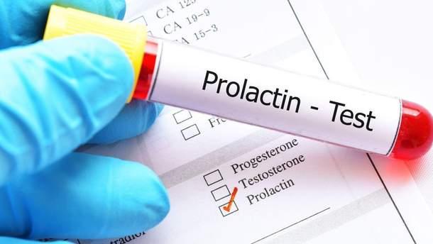 Что  такое пролактин