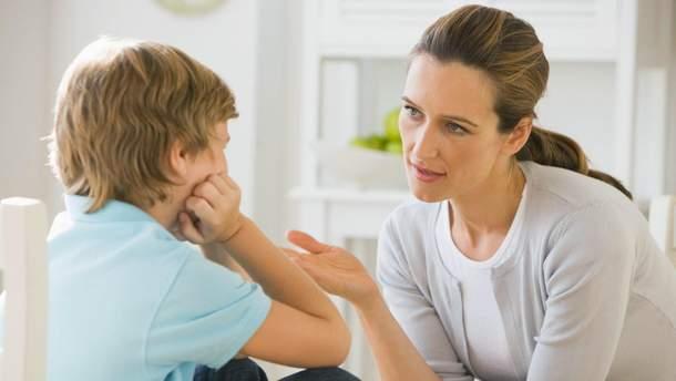 Як покращити дитячу самооцінку