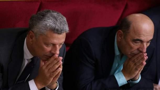 Бойко  і Рабінович  – ставленики Кремля