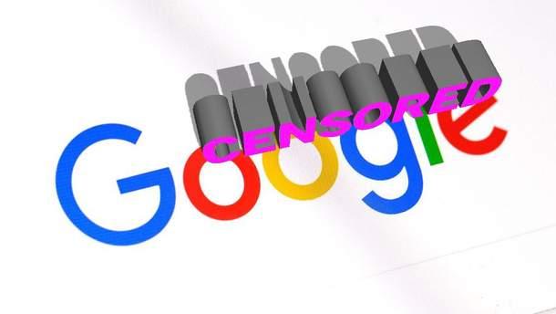 Google будет делать для Китая поисковик с цензурой