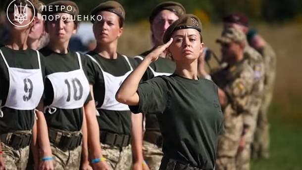 Парад до Дня незалежності України: відео з репетиції