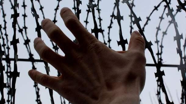 Число українських політв'язнів у Росії поповнили двоє водіїв рейсового автобуса