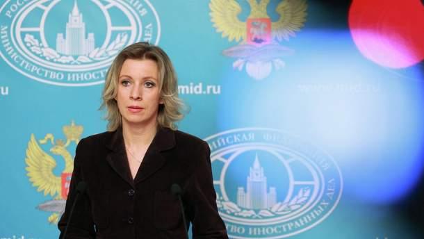 Представниця МЗС РФ Марія Захарова розповіла про так звану діяльність російських військових у ЦАР