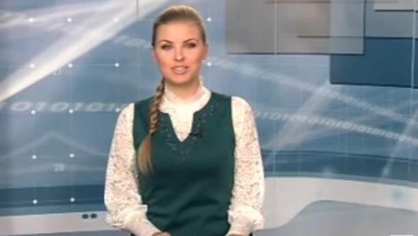 Загинула телеведуча з Сум Юлія Тютченко