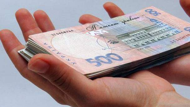 Зарплаты украинцев вырастут в 2019 году