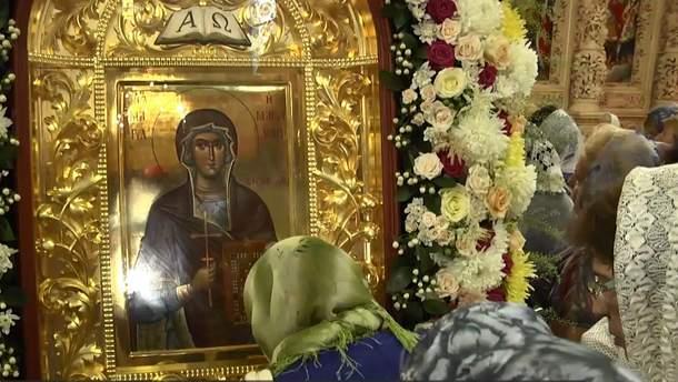 Віряни відзначили День рівноапостольної Марії Магдалини: ікону святої привезли до Києва