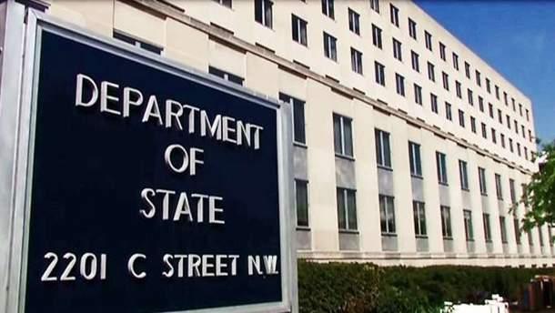 Госдеп США вызвал русского дипломата