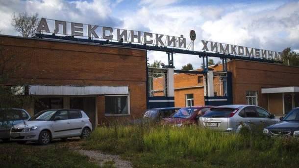В России произошел взрыв на химическом комбинате: 3 человека пострадали