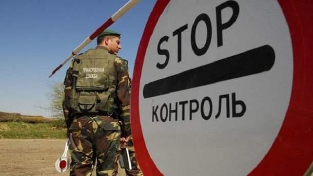 740 иностранцам запретили въезд в Украину