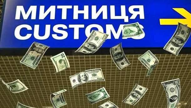 Корупція на українській митниці