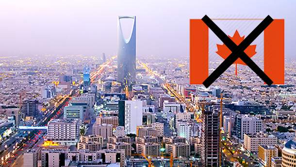 Королівство Саудівська Аравія посварилось з Канадою