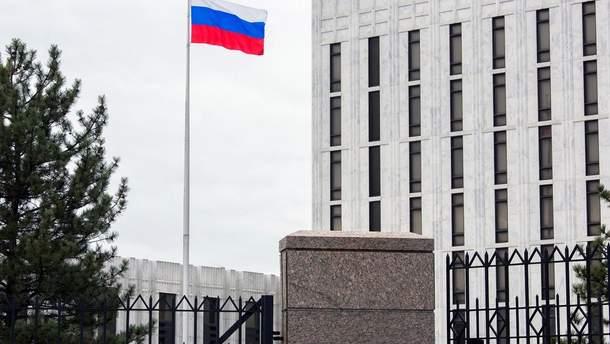 В РФ отреагировали на вызов российского посла в госдеп США
