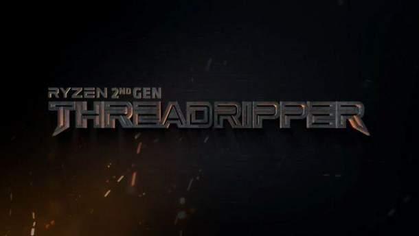 AMD Ryzen Threadripper 2: характеристики и цена